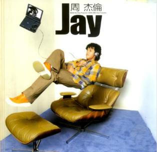 <i>Jay</i> (album) 2000 studio album by Jay Chou