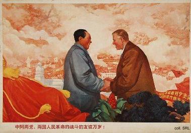 Mao y Hoxha Mao-Hoxha_CR_Poster