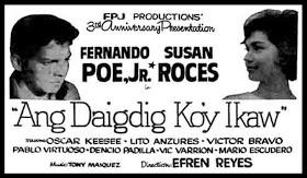 <i>Ang Daigdig Koy Ikaw</i> 1965 Filipino film directed by Efren Reyes Sr.