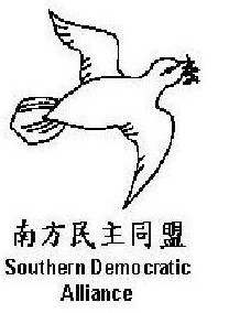 Southern Democratic Alliance.jpg