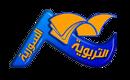 syrian education tv wikipedia