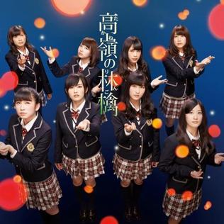 Takane no Ringo 2014 single by NMB48