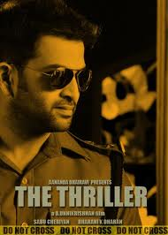 The thriller malayalam.jpg