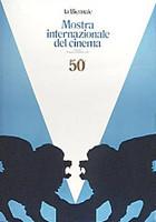 1982 film festival edition