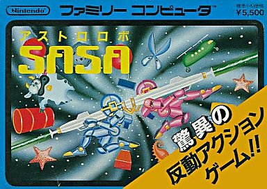 Famicom - Astro Robo Sasa Box Art