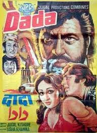 <i>Dada</i> (1979 film)
