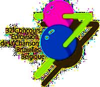 UNE ANNÉE FORMIDABLE  - Page 6 ESC_1987_logo
