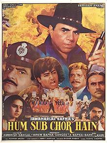 <i>Hum Sub Chor Hain</i> (1995 film)