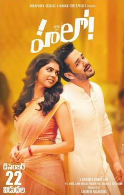 Image Result For S Telugu Hit