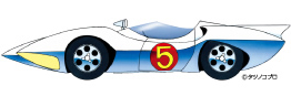 Speed Racer Wikipedia