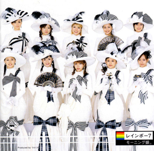 <i>Rainbow 7</i> 2006 studio album by Morning Musume