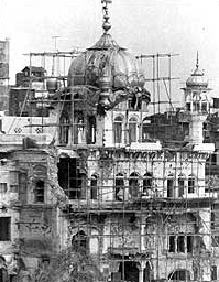 Operation Bluestar Aftermath on Akal Takht.jpg