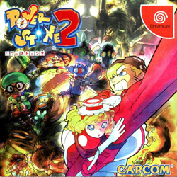 Power Stone 2 J Cover.jpg