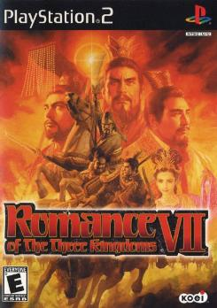 Cover art for the North American Release of Romance of the Three Kingdoms VII