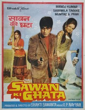 Sawan Ki Ghata - Wikipedia