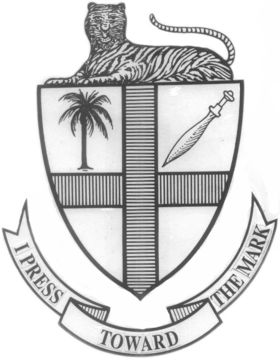 St. pauls cathedral mission college kolkata logo.png
