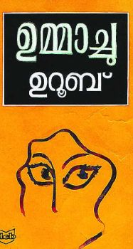 She book by mathai pdf