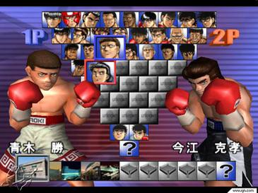 psp boxing games