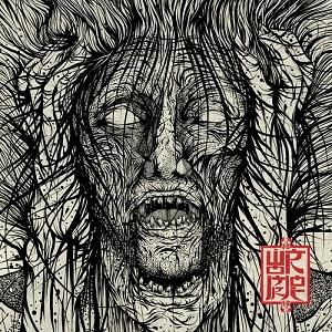 <i>Voices</i> (Wormrot album) 2016 studio album by Wormrot