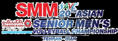 2019 Asian Men S Volleyball Championship Wikipedia