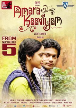 Amara Kaaviyam (2014) [Tamil] DM - Sathya, Mia George, Ananth Nag, Thambi Ramaiah, Aroul Djodi, Elizabeth, Vaidyanathan, Rindhuravi