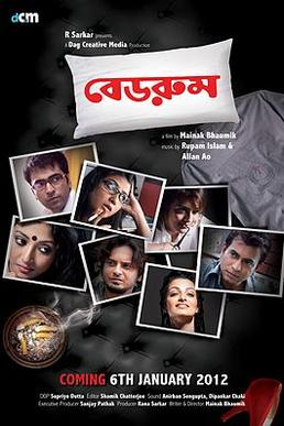 Indian bangla movie poster making scene - 1 8