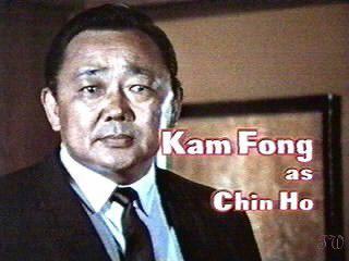 Kam Fong Chun American actor