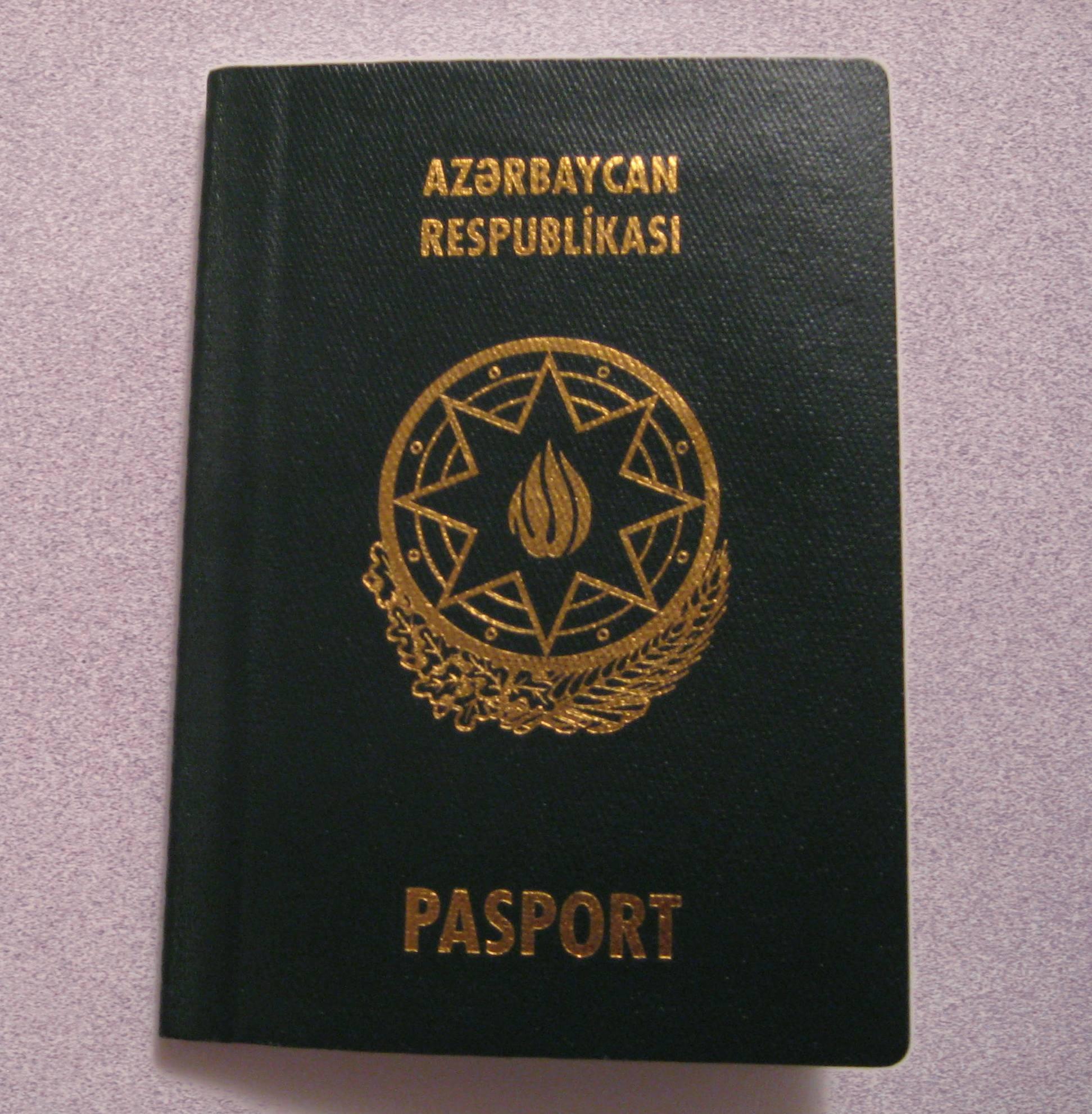 Картинки по запросу паспорт гражданин Азербайджана