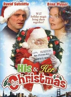 File:His and Her Christmas.jpg