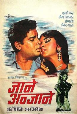 Jaane Anjaane (1971) SL YT - Shammi Kapoor, Leena Chandavarkar, Sandhya Roy, Vinod Khanna, Helen, Sulochana, Lalita Pawar, K N Singh, Murad, Birbal, Jayant, Gulshan Bawra, Dhumal, Satyendra Kapoor, Sachin