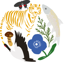 Bhutan Biodiversity Portal App and website for sharing biodiversity observations