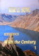 <i>With the Century</i> Book by Kim Il-sung