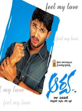 Image Result For Aarya Telugu