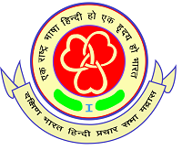 Dakshina Bharat Hindi Prachar Sabha - Wikipedia