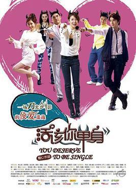 chinese romantic drama films