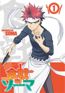 Food Wars Episode  Vf Saison  Youtube