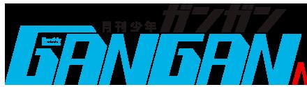 Tak hanya beraksi dalam industri game, tetapi juga merambah ke dunia manga - 5 Fakta Mengenai Square Enix, Sang Dewa Role-Playing Game