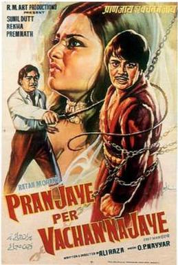 Pran Jaaye Par Shaan Na Jaaye Hindi Movie