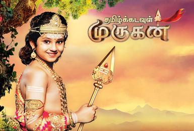 Tamil Kadavul Murugan - Wikipedia