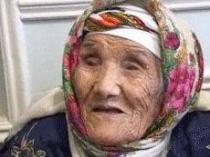 Tuti Yusupova