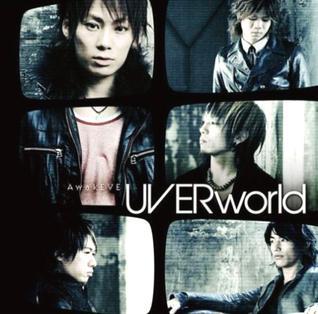 <i>Awakeve</i> 2009 studio album by Uverworld
