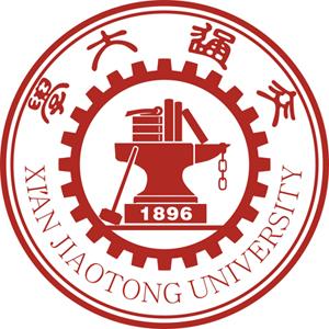 Xian Jiaotong University University in Xian, Shaanxi, China