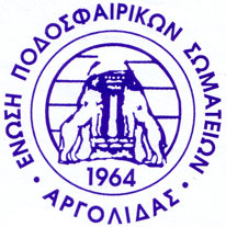 Argolida Football Clubs Association