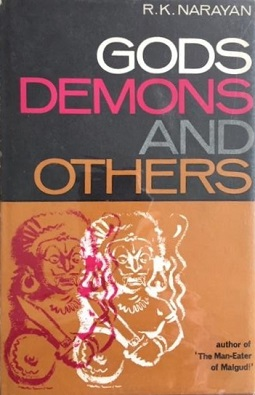 Gods Demons And Others Wikipedia