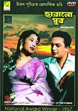 <i>Harano Sur</i> 1957 film