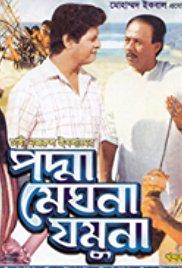 <i>Padma Meghna Jamuna</i> 1991 film by Chashi Nazrul Islam