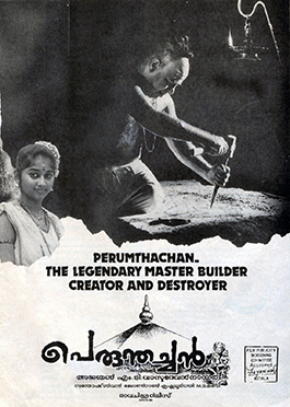 Perumthachan movie