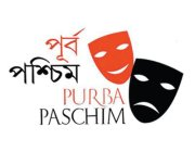 Purba Paschim theatre group logo.jpg