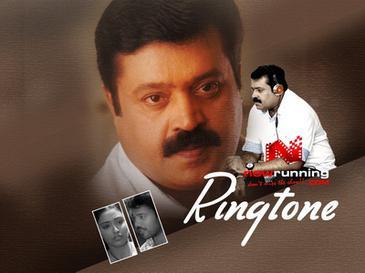malayalam song download ringtone