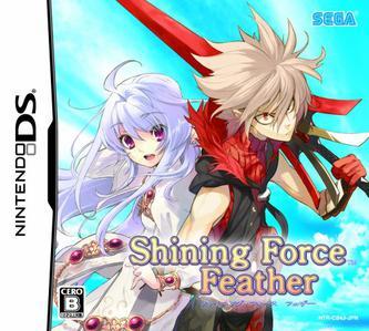 Shining Force Feather - Wikipedia